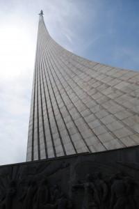 The Cosmonaut Museum roof