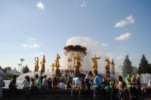 That epic fountain