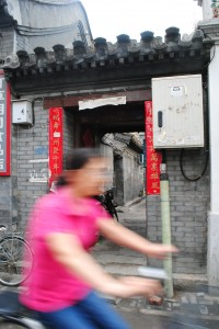 Life going by in the hutong